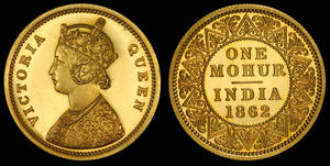 India 1862 one mohur