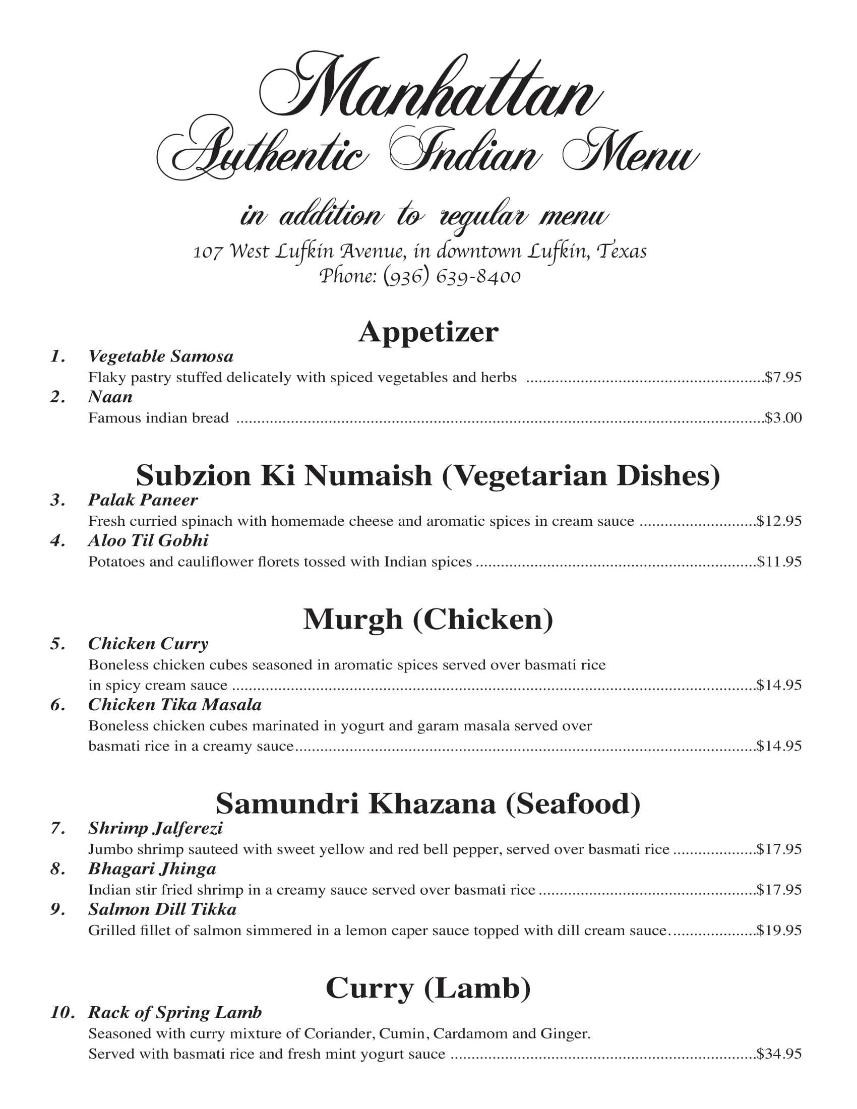 Manhattan_-_menu_(Indian)-1